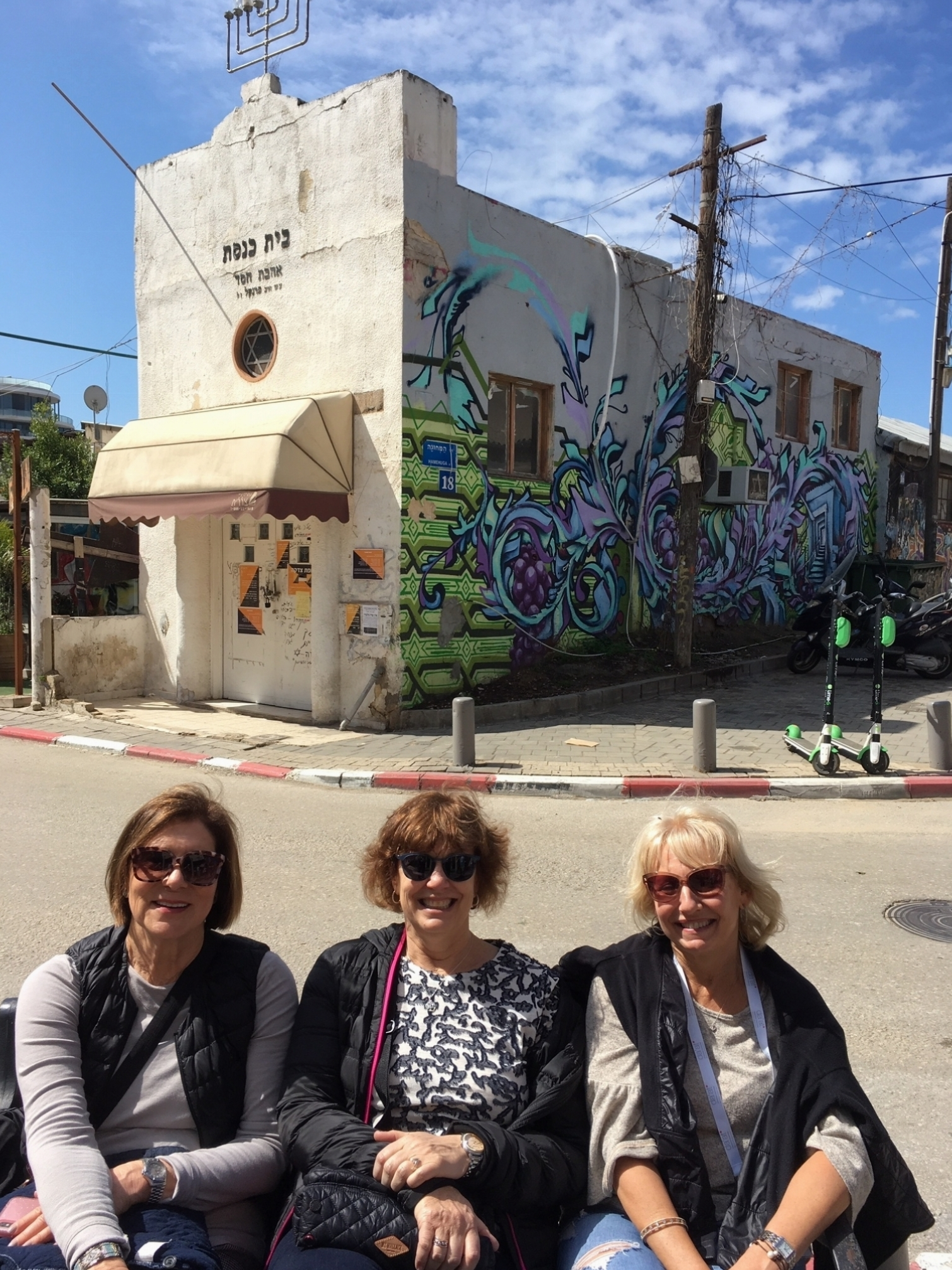 Neigher - Tel Aviv Art Tour