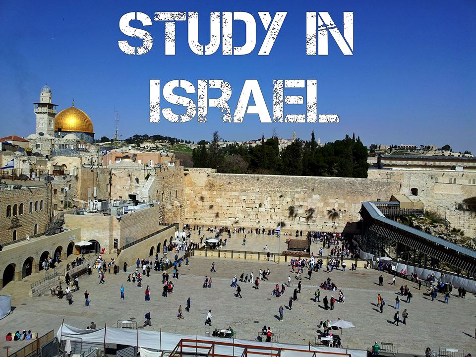 Studying in Israel
